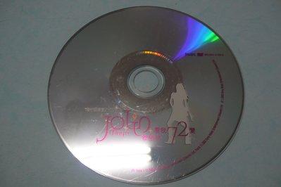 紫色小館78-1--------JOLIN蔡依林-看我72變