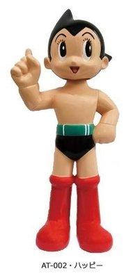 4165本通 頭がユラユラ揺れるアトムのボブリング人形。  ボブリング アトム(21cm)