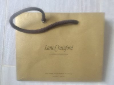 100%全新 絕對 原裝【Lane Crawford】金色 紙袋 paper bag 17 x 13.5 x 9 cm