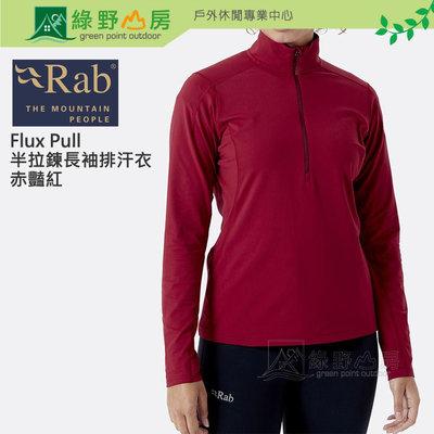 綠野山房》RAB 兩色可選 女款 Flux Pull On 高領半拉鍊長袖排汗衣 QFF09
