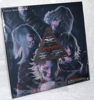 彩虹樂團L'Arc~en~Ciel Don't be Afraid(日版限定盤CD+藍光BLU-RAY) BD 生化危機
