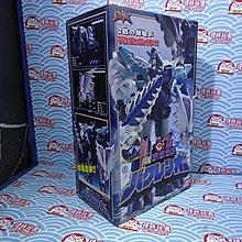 200216-12** 中古已開封 BANDAI 爆龍戰隊 DX 爆龍合體 爆連王