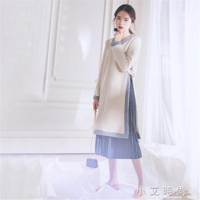 韓版氣質兩件套顯瘦V領上衣中長款半身長裙洋氣套裝