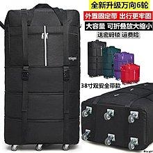✿Lu girl 牛津布行李袋包大容量旅行袋帶輪子背拉行李包兩用158航空托運包JU19
