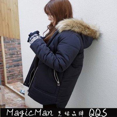 【現貨】中長款毛領連帽外套深藍/M ( FAS0063 )