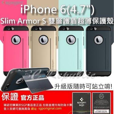 出清 SGP  iPhone 6 6s...