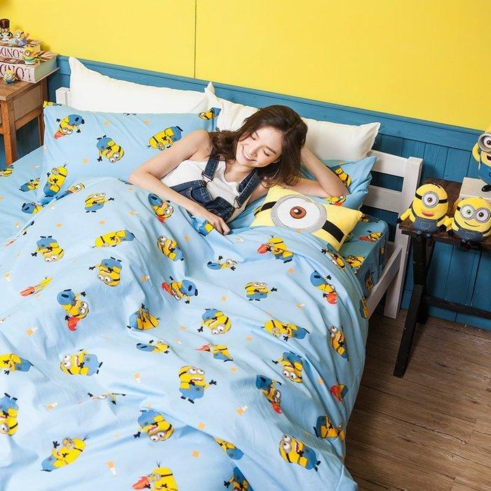 床包被套組 / 雙人加大【小小兵全速前進】含兩件枕套  迪士尼授權  高密度磨毛布  戀家小舖台灣製ABF312