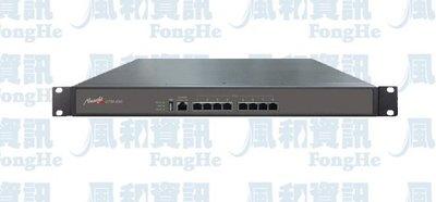 新軟 Nusoft UTM-650 UTM防火牆路由器【風和網通】