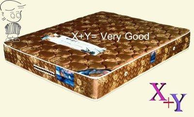 【X+Y時尚精品傢俱】特殊超硬式獨立筒2線彈簧床-免運費可配合掀床.床底.尺寸台灣製
