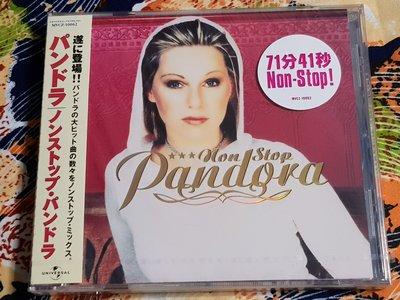 R西洋女(全新未拆CD)Non-stop~Discogs日本版~(下)