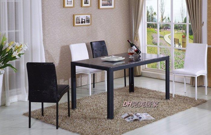 【DH】商品貨號N935-1商品名稱《羅士》4.6尺黑色水波岩餐桌/餐椅(另計)俐落沉穩經典。新品特價~