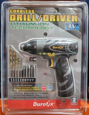 【小如的店】COSTCO好市多代購~Durofix 車王 8V鋰電池電鑽組(附10支鑽頭&起子頭) 244993