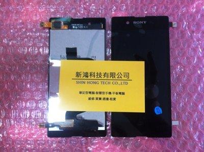 Z 手機維修 換面板 換螢幕 SONY Z Z1 Z2 Z3c Z3 Z3+ Z4 E3 M4 通通修現場快速維修更換