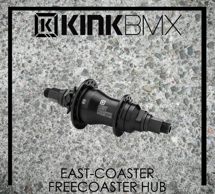 [Spun Shop] KINK BMX East-Coaster Freecoaster Hub 外鎖免倒踩後花鼓