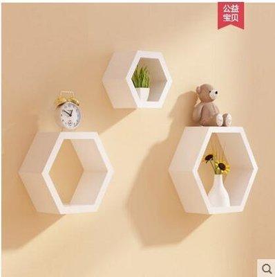 『格倫雅品』牆上置物架免打孔電視背景牆裝飾-白色3件套