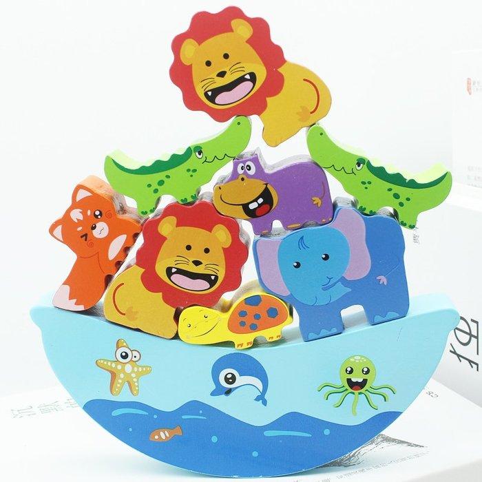 兒童木質動物平衡親子1-2-3-4周歲男孩女寶寶認知益智疊疊樂積木