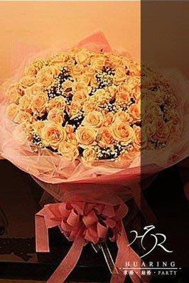 99朵玫瑰花束~情人節花禮~情人節花束~求婚花束~單支玫瑰花束~生日花束~婚禮佈置~信義區花店[J010]