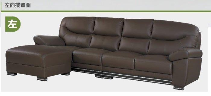 【DH】商品貨號BC141-5商品名稱楊天牛皮L型沙發組(圖一)實木骨架/輔助椅可左/右擺飾。台灣製。主要地區免運費