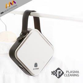 【風雅小舖】【韓國IM Healthcare Plasma Cleaning可攜式等離子空氣清淨機/空氣淨化器