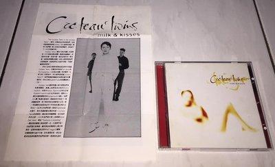 孿生卡度 Cocteau Twins 王菲合唱 1995 Milk & Kisses 水乳交融 台灣版專輯 CD 附歌詞