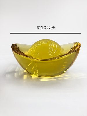 金黃元寶特大 六種尺寸 聚寶 招財 開運  可放聚寶盆 現貨 水晶玻璃 K9料
