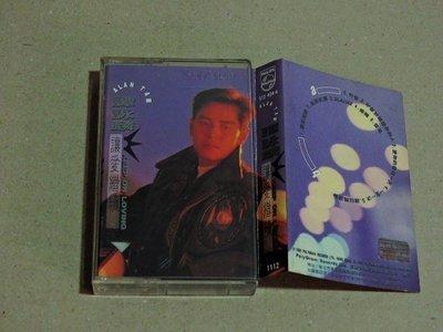 原版二手 錄音帶  譚詠麟 - 讓愛繼續