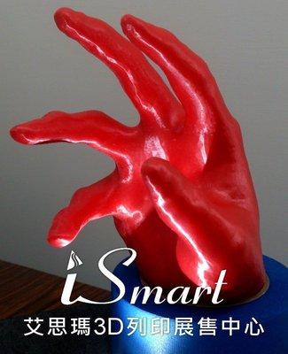 高雄 - 台南 3D打印機 代客列印 3D列印 3D立體打印 客製化 婚體小禮物36艾思瑪