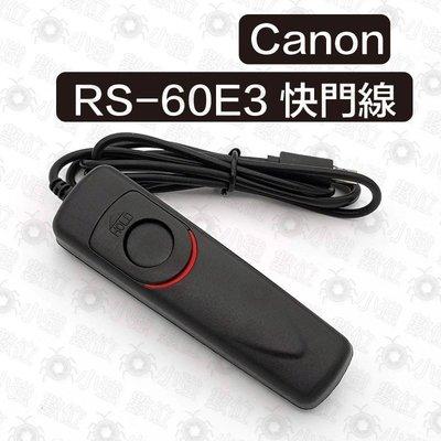Canon RS-60E3 快門線 RS-C1 G1 X / G1 X Mark II / G3 X / G5 X