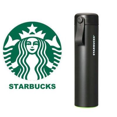 STARBUCKS JAPAN ☞武士黑☜  星巴克 Espresso STAINLESS Tumbler 隨行杯 鋼杯