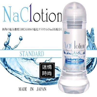 【現貨】NaClotion標準 中黏度 潤滑液-360ml 無色 無味 仿人體體液