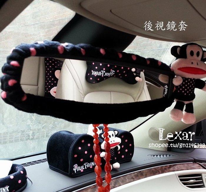 大嘴猴新款玫紅點安全帶卡通汽車車飾車用車內飾品套裝方向盤空調被後視鏡安全帶排檔套手剎套抱