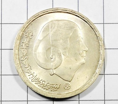 KD066 埃及1976年 Om Kalsoum Pound銀幣