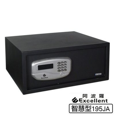 【皓翔金庫保險箱】阿波羅e世紀-電子密碼型保險箱195JA