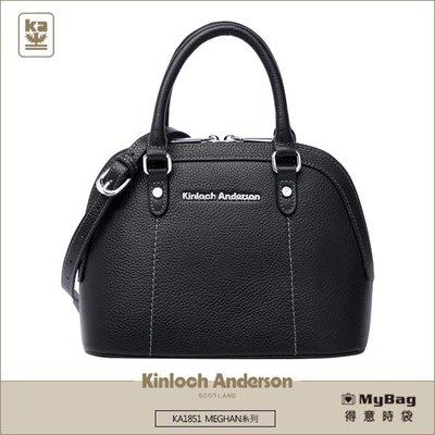 Kinloch Anderson 金安德森 手提包 MEGHAN 2WAY小貝殼包 黑色 KA185106 得意時袋