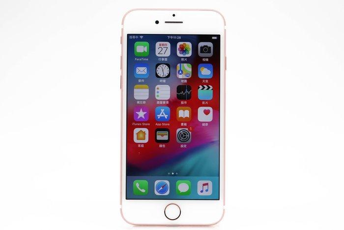 【高雄青蘋果】Apple  IPHONE 7 256G 256GB 4.7吋 玫瑰金  二手手機 #32904