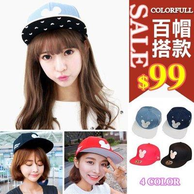COLORFULL~【B0048】韓版 米奇棒球帽 熱賣款百搭迪士尼米老鼠嘻哈潮流造型帽遮陽帽 後扣式 4款新品上市