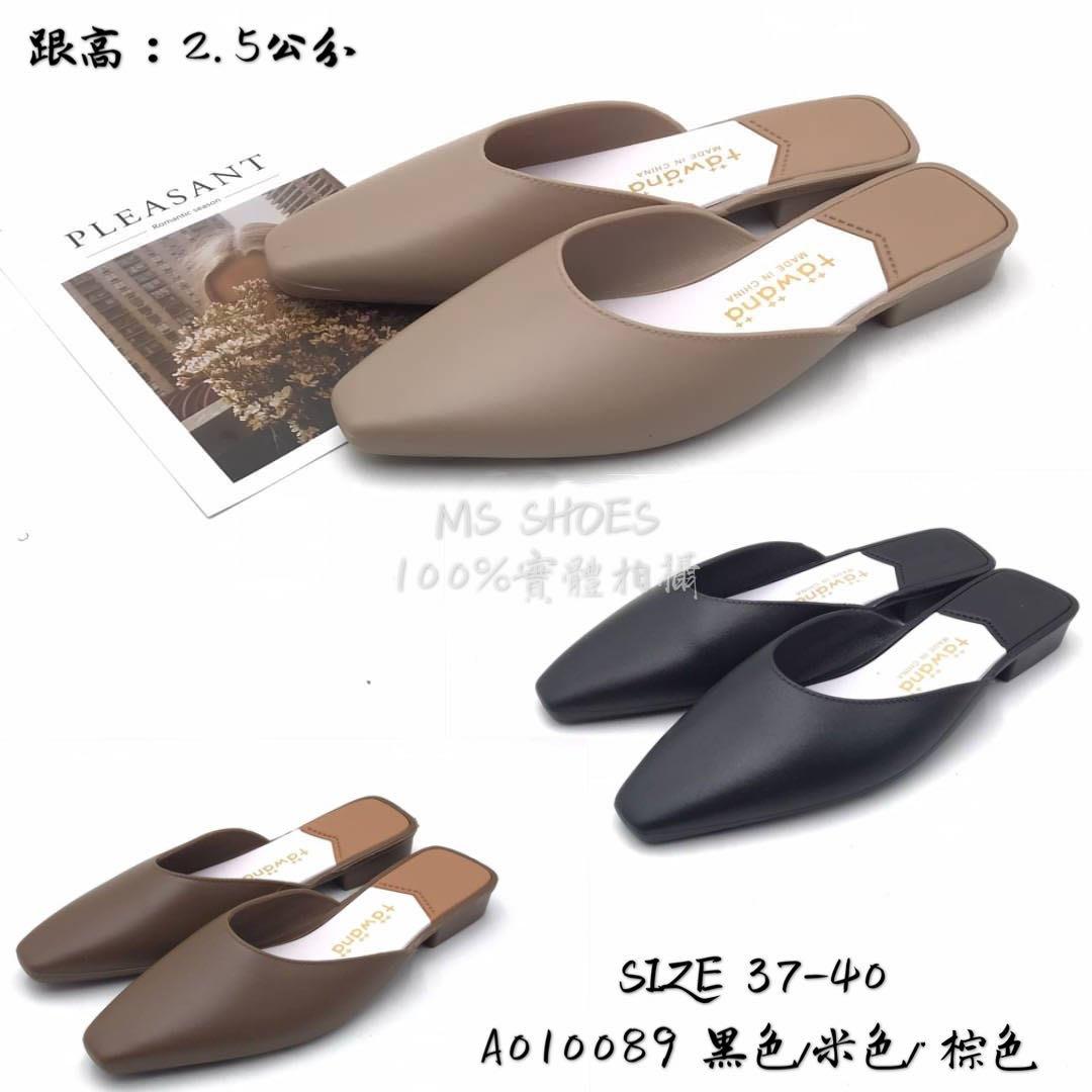 ??韓國新款QQ彈力穆勒鞋❤️