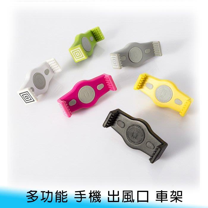 【台南/面交】多彩/彩色/糖果色 簡易 360度/旋轉 出風口/冷氣口/空調 汽車/車用 TPU+ABS 支架/車架