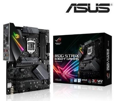 華碩 STRIX B360-F GAMING 主機板