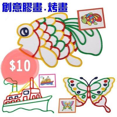 [達達3C]Y056-2 膠畫材料 32k 烤畫 夜市 擺攤 園遊會 兒童 同樂會 畫畫 教室 生日 活動 過年 慶生