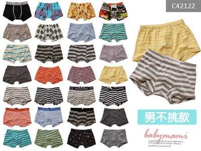 貝比幸福小舖【42122】韓國進口男童四角內褲--立體設計質料超軟(不挑款)-