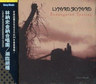 《絕版專賣》Lynyrd Skynyrd 林納史金納合唱團 / Endangered Species 瀕臨絕種 (側標)
