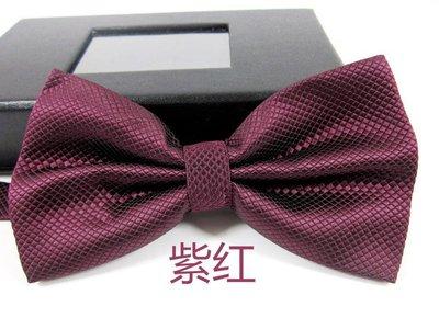 全新蝴蝶結領帶 Bow Tie PR01