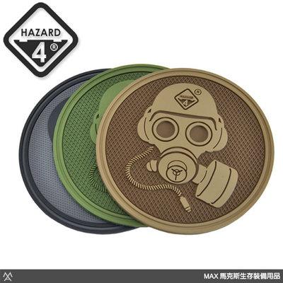 馬克斯 - 美國 Hazard 4 防毒面具臂章 / 多色可選 / PAT-GAS