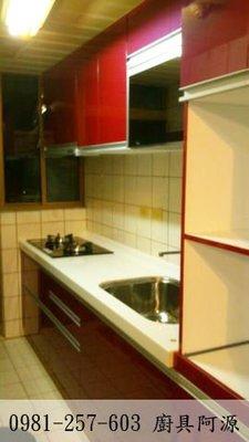 廚具工廠 人造石廚具 流理台 電器櫃 小套房廚具 中島吧 中島櫃 裝潢 斯爐 土城廚具 烘碗機 不鏽鋼水槽 龍頭 特價