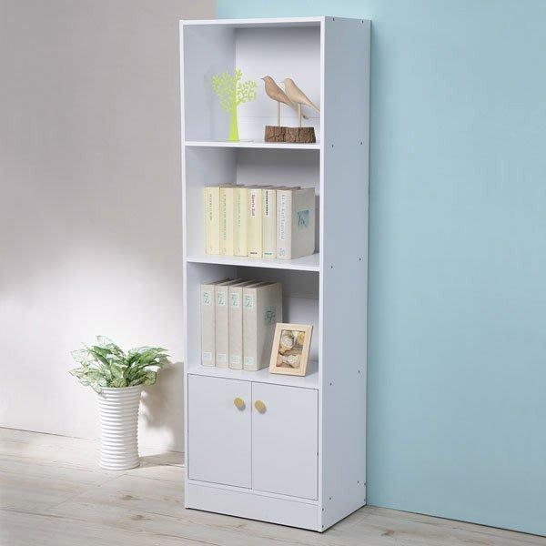 書櫃 日式二門四層書櫃 書架 置物櫃 收納櫃 組合櫃【Yostyle】BO-1454W