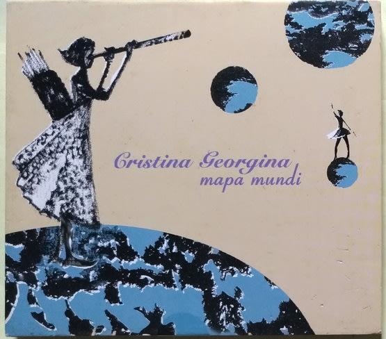 《絕版專賣》前衛花園 Cristina Georgina 克莉絲汀喬吉娜 / 讓我們旅行去,俯瞰藍色星球
