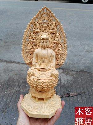 菩提雅尚飾品珍玩 檜木雕刻坐蓮花東方三圣藥師佛像日月光菩薩神像居家供奉實木工藝