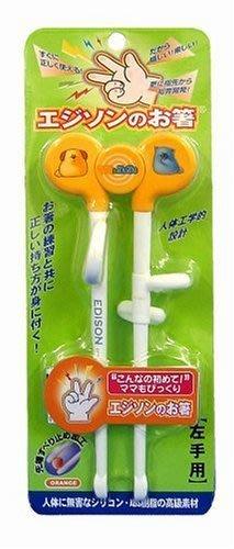 。小森親子好物。日本EDISON 兒童學習筷 左手款 (現貨)【KF15120054】