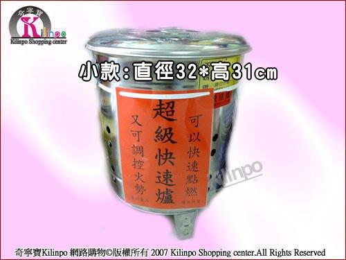 [奇寧寶雅虎館]160066-Z4 不鏽鋼 環保 金爐 (小) / 金紙桶 無煙金爐 燒金爐 白鐵金爐 不銹鋼環保金爐